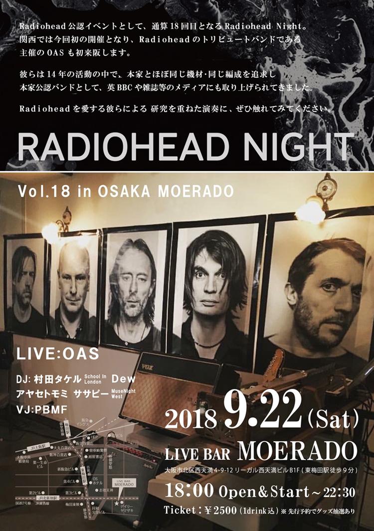 Radiohead NightOSAKA