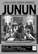 Junun screening