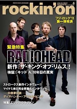 rockinon2011-4.jpg