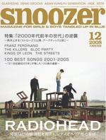 snoo0812.jpg