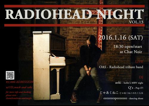 rnight13_web.jpg